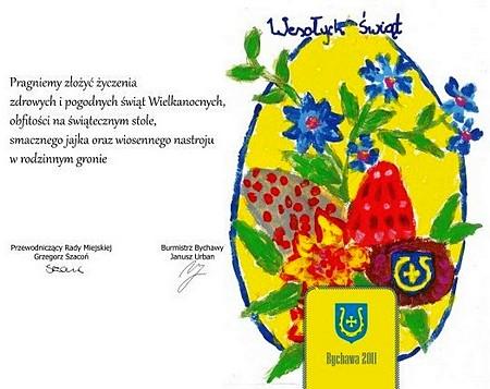 Kartka Wielkanocna Bychawa 2011