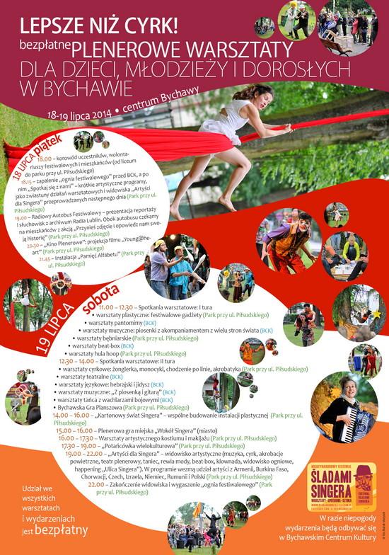 2014-07-16 plakat singer 550