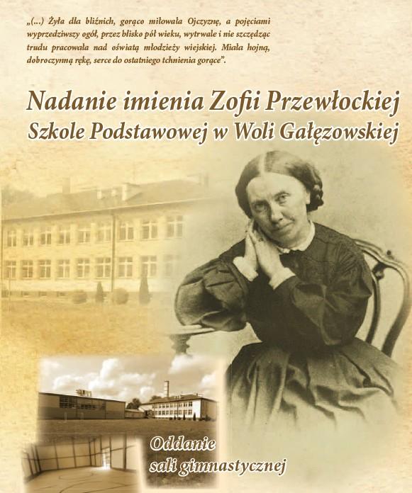 2014-10-17 nadanie imienia szkole Wola Zofia Przewlocka